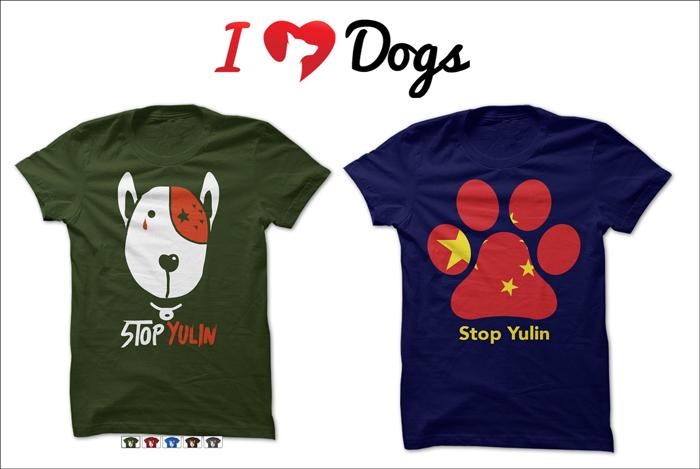 IHeartDogs.com Yulin protest tshirts